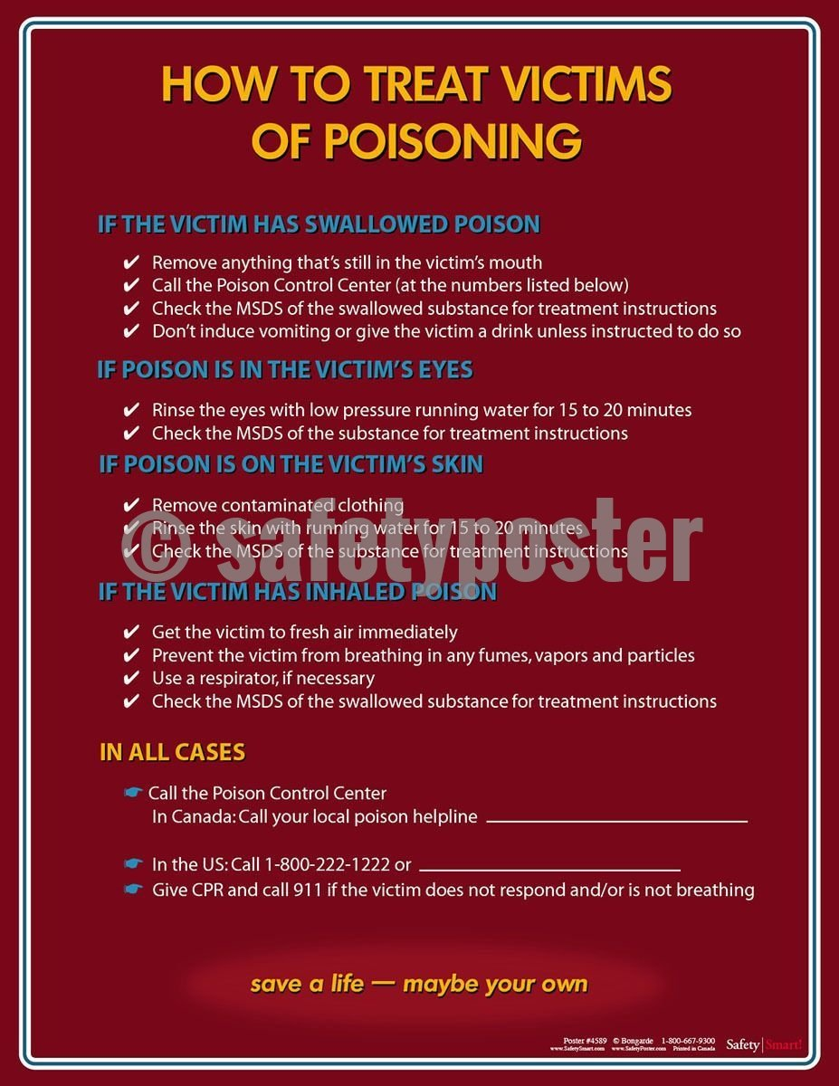 Safety Poster - How To Treat Victims Of Poisoning - safetyposter.com