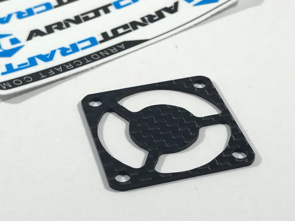 Carbon X-treme. 30mm Cooling fan brace