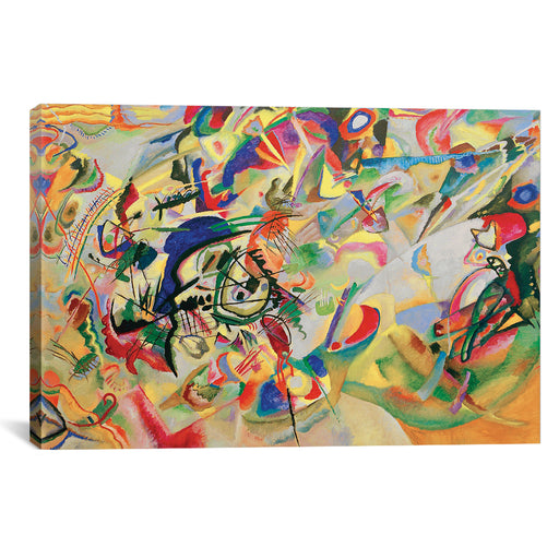 Composition VII by Wassily Kandinsky Canvas Print - UNQFurniture