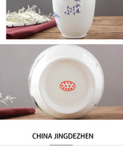 Jingdezhen Fine Chinese Vase Peony River Mountains Pattern Scene Accent Stamped Floral Classical