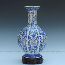 Blue White Floral Patterned Ceramic Chinese Vase Stamped Mark Traditional Classical Flower Accent