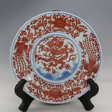 Reproduction Antique Ming Dynasty Plate Red Pattered Dragon & Phoenix Accent Home Decor Classical