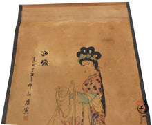 Old book Style Chinese landscape painting Chinese calligraphy Print Scroll  home decor Accent