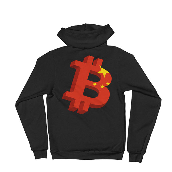 China Bitcoin Hoodie Sweater