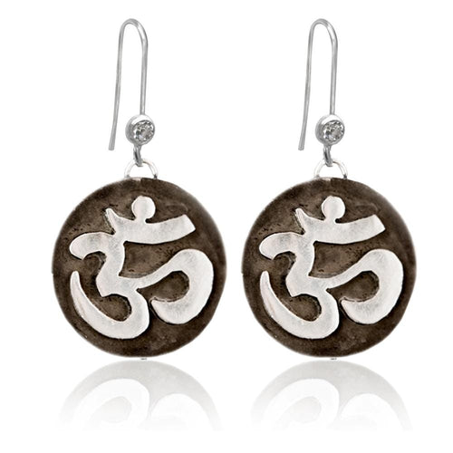 Sterling Silver Yoga Earrings, Silver Meditation Earrings with Sterling Silver Ohm Pendant. What does ohm mean in yoga? What does ohm mean in Meditation? Ohm Meditation Earrings, Ohm Yoga Earrings, Silver Ohm Earrings, Om Meditation Jewelry, Silver Om Jewelry, Silver Ohm Meditation Jewelry