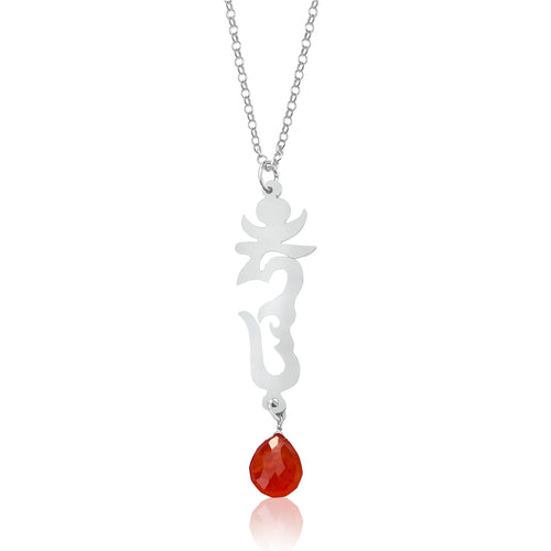 Sterling Silver Karma Accelerator Ohm Mani Padme Hum Necklace