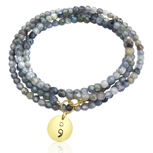 My Story isn't Over Semicolon Labradorite Wrap Bracelet