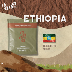 "Load image into Gallery viewer, Drip Bag ""Ethiopia Aricha"""