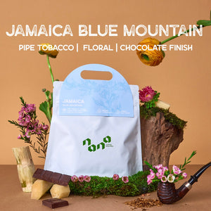 Load image into Gallery viewer, Jamaica Blue Mountain