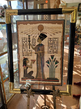 "Egyptian, ""Nefertiti"", Papyrus, Floating Glass w Black Lacquer & Brass Corners"