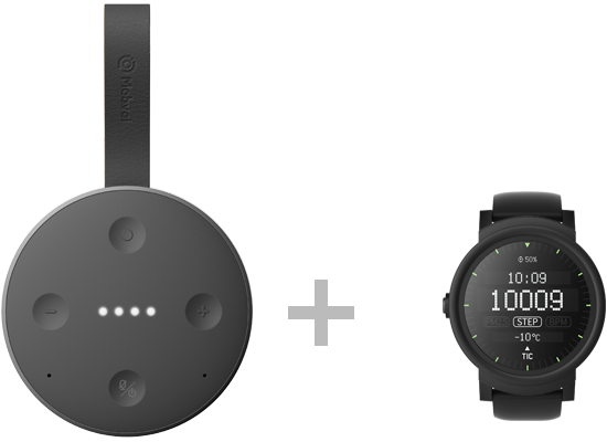 TicHome Mini x TicWatch E
