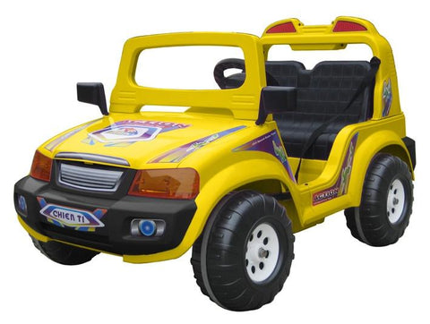 CTM Kids Double Seater Electric Touring Car Yellow - FunRidingToys.com
