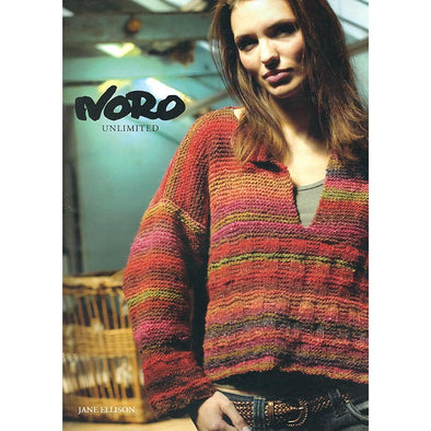 NORO Unlimited Silk Mountai