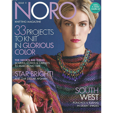 Noro Knitting Magazine  Winter/Fall #17 Issue11