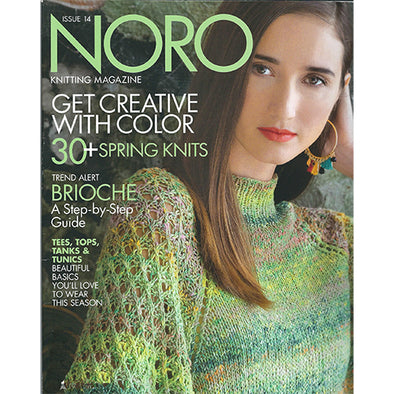 Noro Knitting Magazine  S/S 19 Issue 14