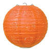Lace Paper Lanterns Orange, 8 inch,, party supplies, decorations, The Beistle Company, General Occasion, Bulk, General Party Decorations, Paper Lanterns