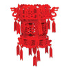 Beistle Felt Chinese Palace Lantern (Pack of 12) - Asian Themed Decorations, International Party Themes