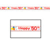 Birthday Party Supplies: Happy ''50th'' Party Tape