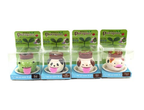 Self Watering Cute Drinking Animal Plant Pot