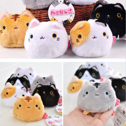 Kawaii Mini Cat Plush Toy Keychains