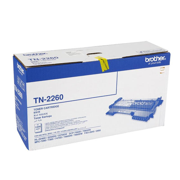Genuine Brother TN-2260 High Capacity Black Toner - Innovative Computers Limited