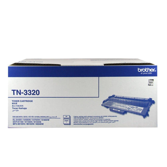Genuine Brother TN-3320 High Capacity Black Toner - Innovative Computers Limited
