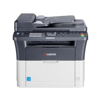 Kyocera ECOSYS FS-1025MFP- Print,Copy,Scan - Purchase now online from Innovative Computers Limited, the leading APC dealer in Nairobi, Nakuru Eldoret Mombasa, Kisumu. ... Looking for APC UPS online at pocket-friendly prices in Nairobi, Kenya?