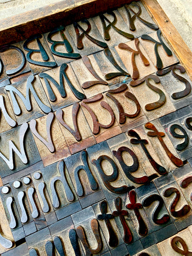 12 Line Day and Collins Artists Grotesque Wood Letter
