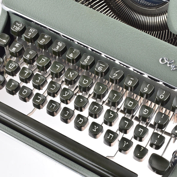 Restored Serviced Working Olympia SM2 Hebrew Typewriter