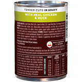 Purina ONE SmartBlend True Instinct Grain Free Chicken & Duck Tender Cuts in Gravy Canned Dog Food