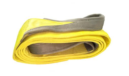 "2-Ply 8"" x 24  FT Heavy Duty Eye & Eye Web Sling"