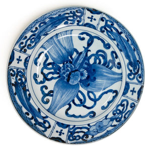 Blue & White Glazed Floral Plates, Set of Four
