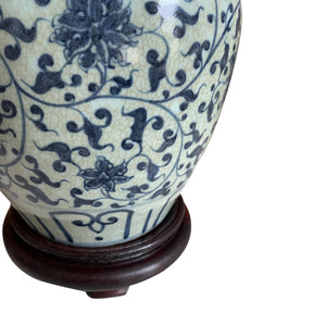 A Pair of Blue & White Glazed Chinese Jars, Now Mounted as Lamps.