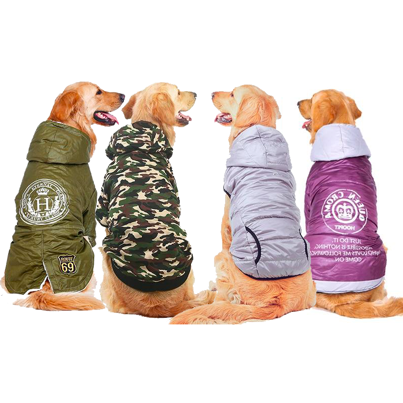Very Stylish Winter Jacket for Medium to  Larger Dogs Available In 4 Variations