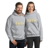 Yellow Happy New Year 2020 Unisex Hoodie