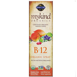 Shipping Saver Garden of Life, MyKind Organics, B-12 Organic Spray, Raspberry, 2 fl oz (58 ml)