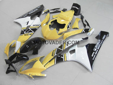 Yamaha R6 2006-2007 Yellow 2 Fairing
