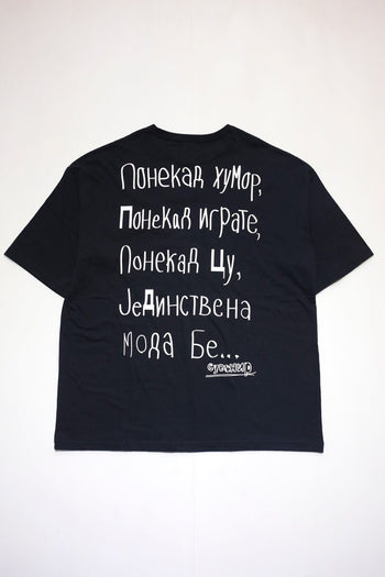 SERBIAN BP BIG TEE