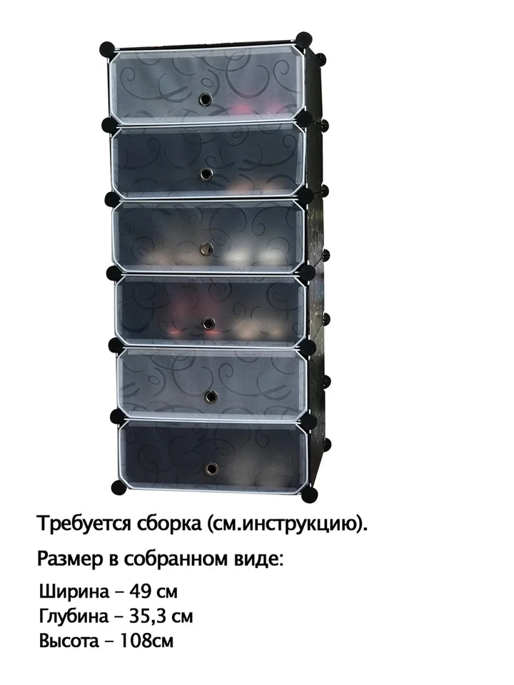 Simple Shoe Cabinets Multi-layer Assembly of Shoe Rack with Modern Simple Dustproof Shoe Cabinet DIY multifunctionl