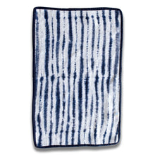 Indigo Shibori Tea Towel Set (1 pc, set of 2)