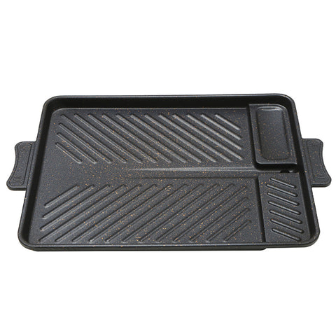 Twill Rectangular Barbecue Dish