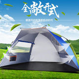 Outdoor Sun Shade Beach Tent 2 Person