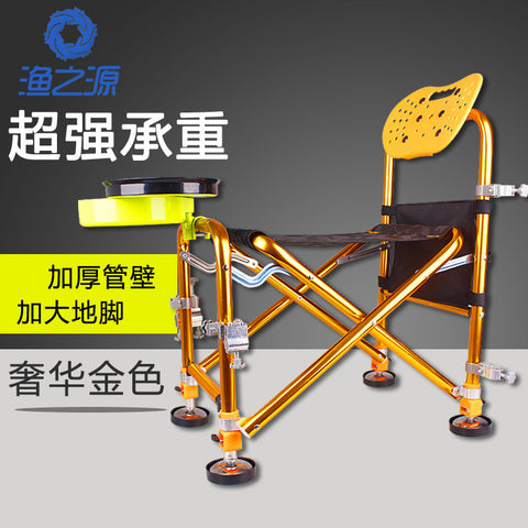 Multifunctional fishing chair