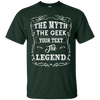The Myth - Personalized -  Cotton T-Shirt