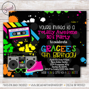 Awesome 80s Invitation Girl Birthday Party