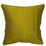 "Raw Silk Hand Woven Ikat Pattern, Apple Green/Gold - 16"" x 16"""