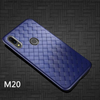 Samsung Galaxy M20 Genuine Ultra Slim Weave Series Soft Cover