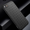 Apple iPhone 7 & iPhone 8 Rock Genuine Ultra Slim Weave Series Soft Case