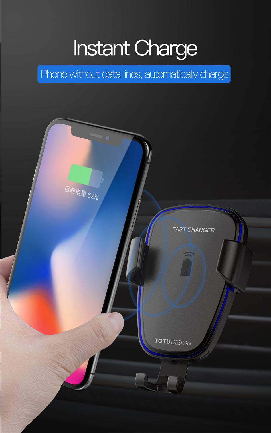 totu hi speed wireless car smartphone charger for apple samsung and o. Black Bedroom Furniture Sets. Home Design Ideas