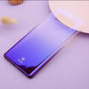 Samsung Galaxy Note 8 Luxurious Gradient Color Ultra Slim Glaze Hard Case